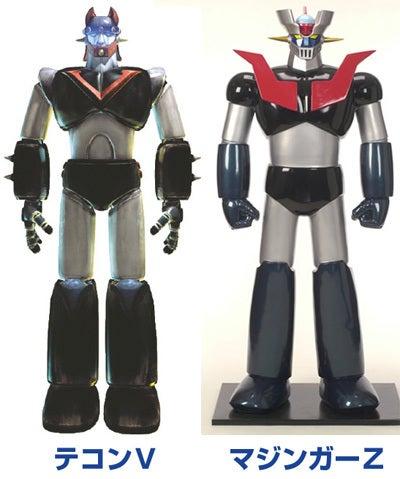 前へ. 出典 ameblo.jp. マジンガーZとテコンVを比較