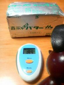 Kan-Kara-Rin-ふんふんバターは室温で。