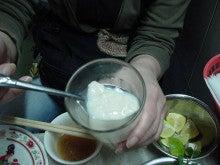 Cafe彦 日記 -杏仁