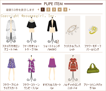 もんじゅのプペブログ-20100125