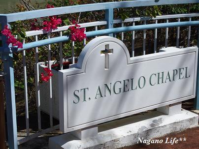 Nagano Life**-ST.ANGELO CHAPEL