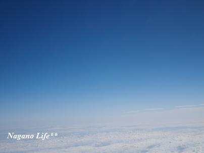 Nagano Life**-そら2