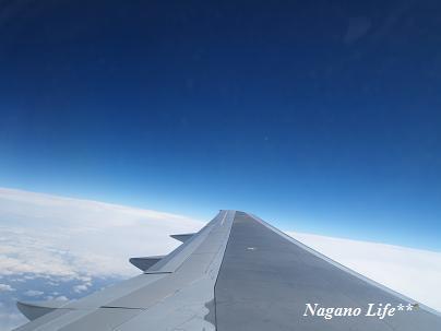 Nagano Life**-そら1
