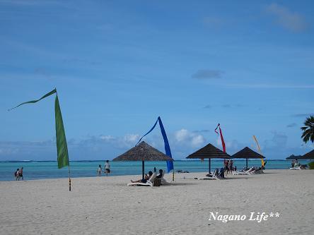 Nagano Life**-海3