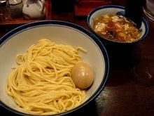 はやしまる : ワンタン2個・味玉つけ麺