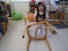『日々これネタ』-100105椅子張替え_1.JPG