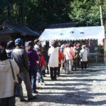 大歳神社のゑびす祭