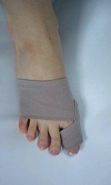 美足でトータルケア ~足ブスになっていませんか?-100126_1303~0001.jpg