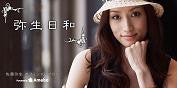 園原ゆかりオフィシャルブログ 「YUKARI SONOHARA」 powered by アメブロ