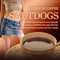 $ダイエットコーヒー 味比較のページ