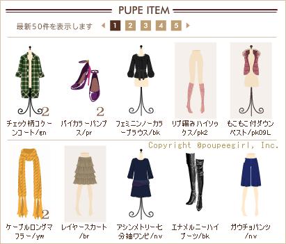 もんじゅのプペブログ-20100126