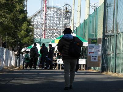 創立314年?!東京ヴェルディ1696-2010ファンの集い1