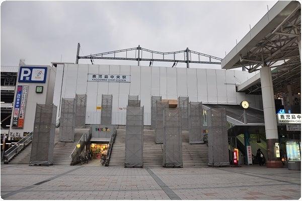 JR九州 鹿児島中央駅 リニューアル中 その②   mai×2 no BLOG