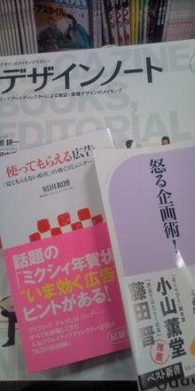 ★★★ 広告デザイン批評 2010 ★★★-20100126111750.jpg