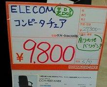 女医風呂 JOYBLOG-201001161542000.jpg