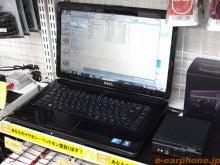 $イヤホン・ヘッドホン専門店「e☆イヤホン」のBlog-デモPC到着