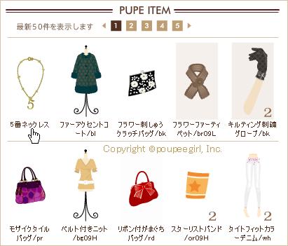 もんじゅのプペブログ-20100127
