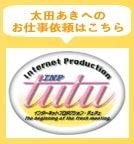 太田あきオフィシャルブログ 「わんっ!だふぉ~」powered by アメブロ