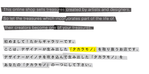 $Takara Gallery Official blog