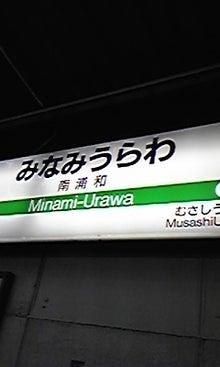 行政書士みんみんのblog-100127_212750.jpg