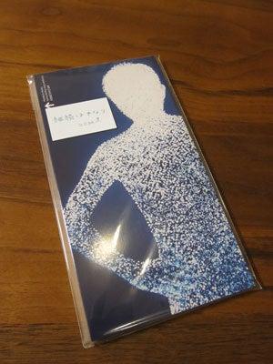 のほほん日記 in 大阪-継続記念5年