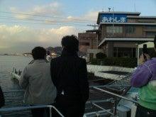 高校中退の社長 佐藤幹容のブログ