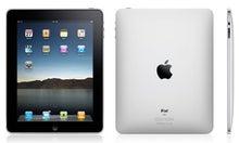 もうひとつの場所と自分-iPad