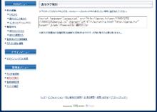 もんじゅのプペブログ-画RSS_3