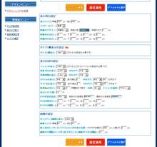 もんじゅのプペブログ-画RSS_2