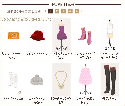 もんじゅのプペブログ-20100128
