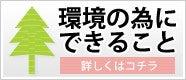 メッドコミュニケーションズ株式会社|みんなのブログ ~Happy Letter~