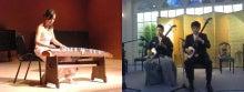 和楽器専門店 明鏡楽器のブログ-1/28shasin2