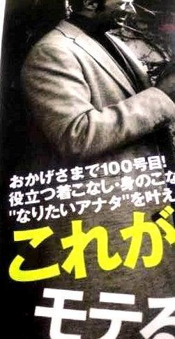 原田剛オフィシャルブログ「ワイヤーママ社長日記」Powered by Ameba-LEON