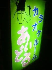 浜田伊織のブログ-NEC_0515.jpg