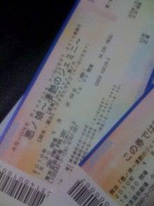 $ポーションで100回復☆あーしぇ日記-??.jpg