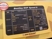 ほぼ週刊チョロQ通信-BENTLEY2