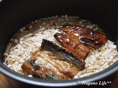 Nagano Life**-炊き込み