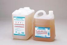 $エコ洗剤・除菌剤を作ってる社長のブログ-ニチネン マイアルファドライ