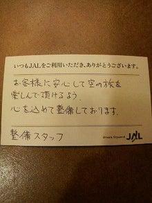 能楽師・山井綱雄の~日々去来の花~-P1000607.jpg
