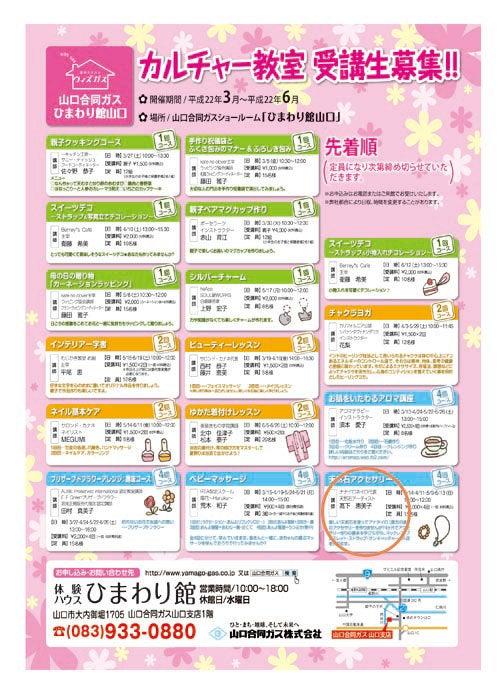 ナナイロネイロ 虹子(nanako) 日記