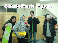 $IN 和歌山 室内スケートパーク Pyxis-park