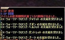 ルシード日記 knight online