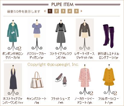 もんじゅのプペブログ-20100129