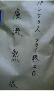 辻斬り日記-CA3B029600010001.jpg