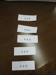 暇人専用 カマ~ン!トナカイ-20100129-7