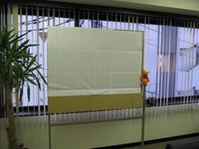 暇人専用 カマ~ン!トナカイ-20100129-8