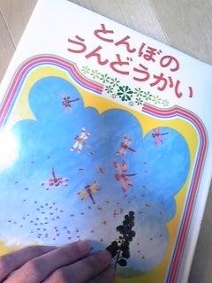 こどもとわたしの絵本棚-100129_215429.jpg