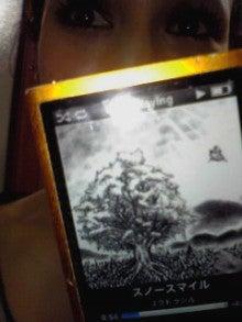 $ノーマ オフィシャルブログ「ノーマの遠吠え。」Powered by Ameba-わいわい