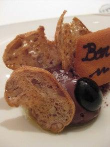 瀬川あずさオフィシャルブログ「Azusa's Gourmet Diary」Powered by Ameba