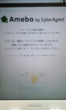 俺の戯言-100129_2345~01.jpg